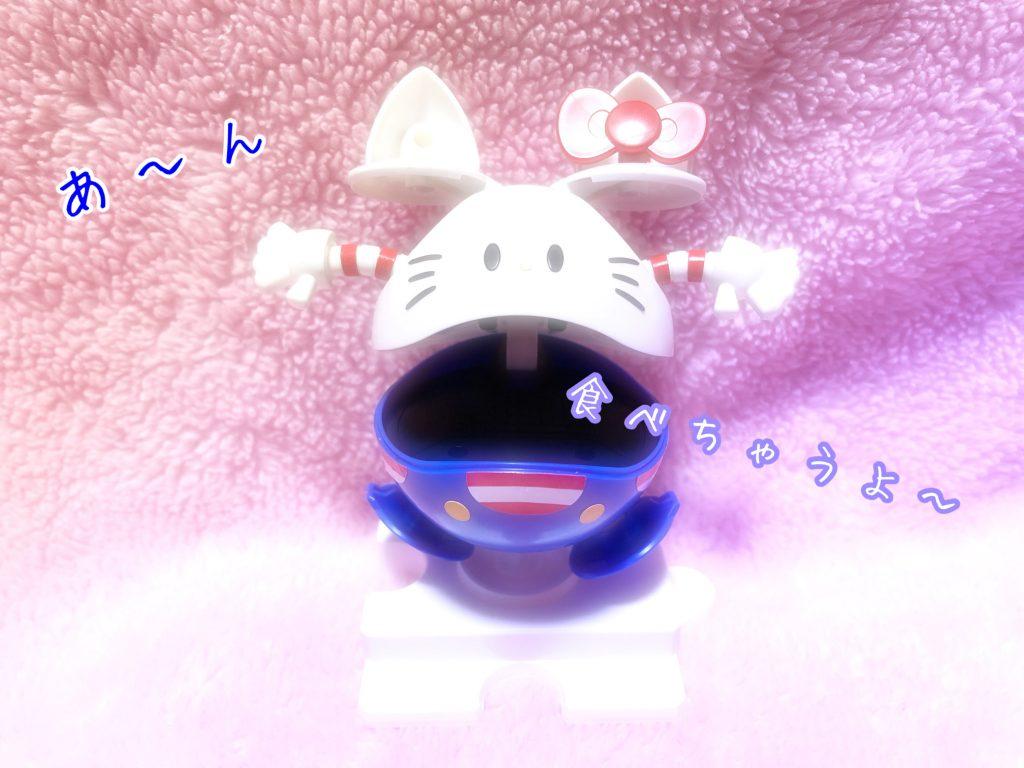 キティ×ハロかわいい〜 アピールショット2