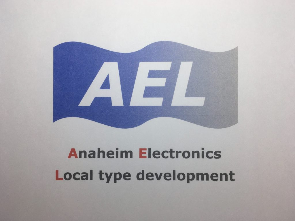 AEL アダマス アピールショット1