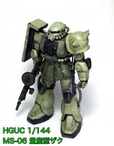 HGUC 1/144 MS-06 量産型ザク(ザクII、ZAKUII)