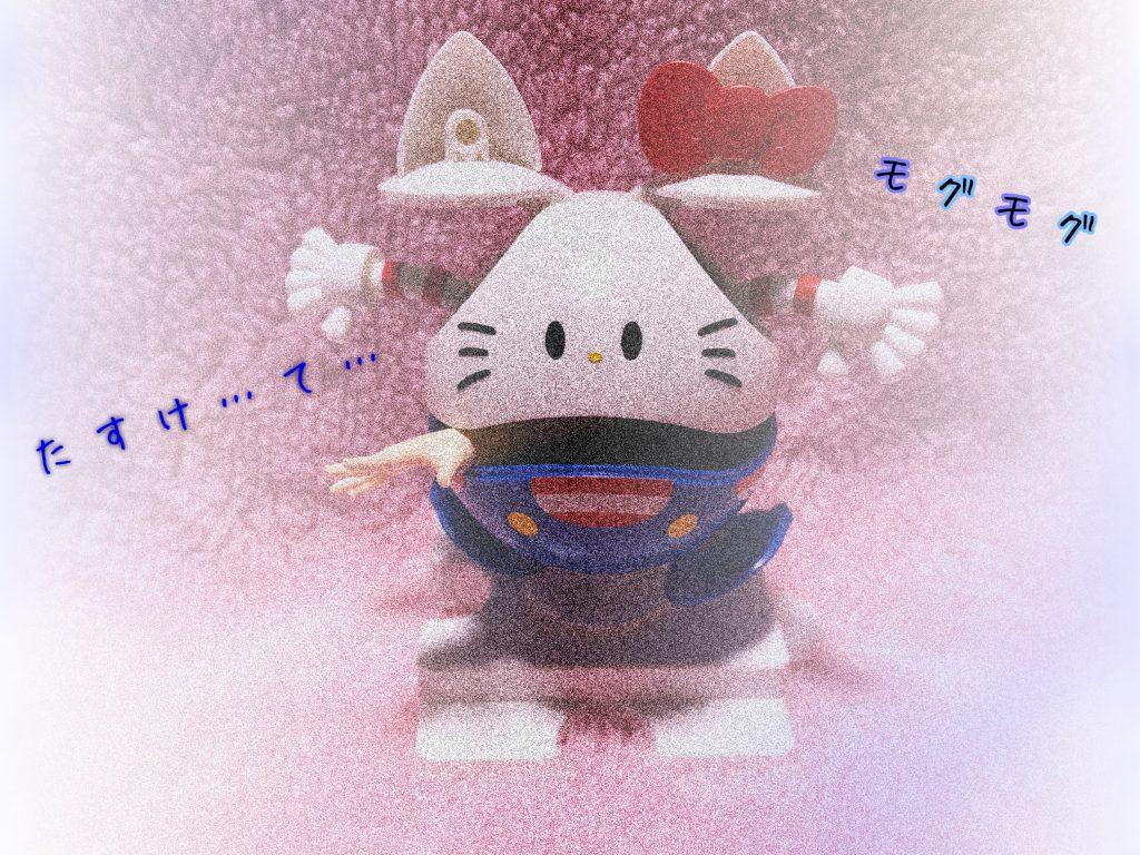 キティ×ハロかわいい〜 アピールショット3