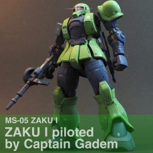 HG ザクⅠ ガデム大尉機