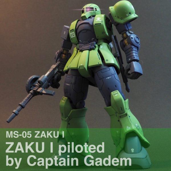 ザクⅠ ガデム大尉機