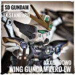 SDEXスタンダード 004 ウィングガンダムゼロ EW