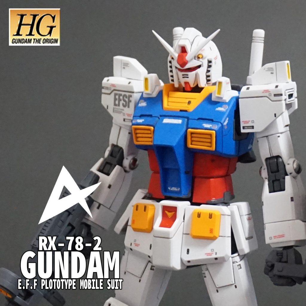 HG ORIGIN RX-78-02 ガンダム 後期型 アピールショット1