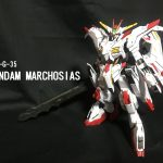 HG ガンダムマルコシアス