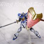 翼の騎士ゼロ