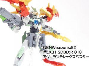 【GBNW:EX】31:SDBD:R アヴァランチレックスバスター