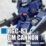 RGC-83 ジム・キャノンⅡ