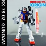 HG RX78-02 ガンダム(オリジン版)