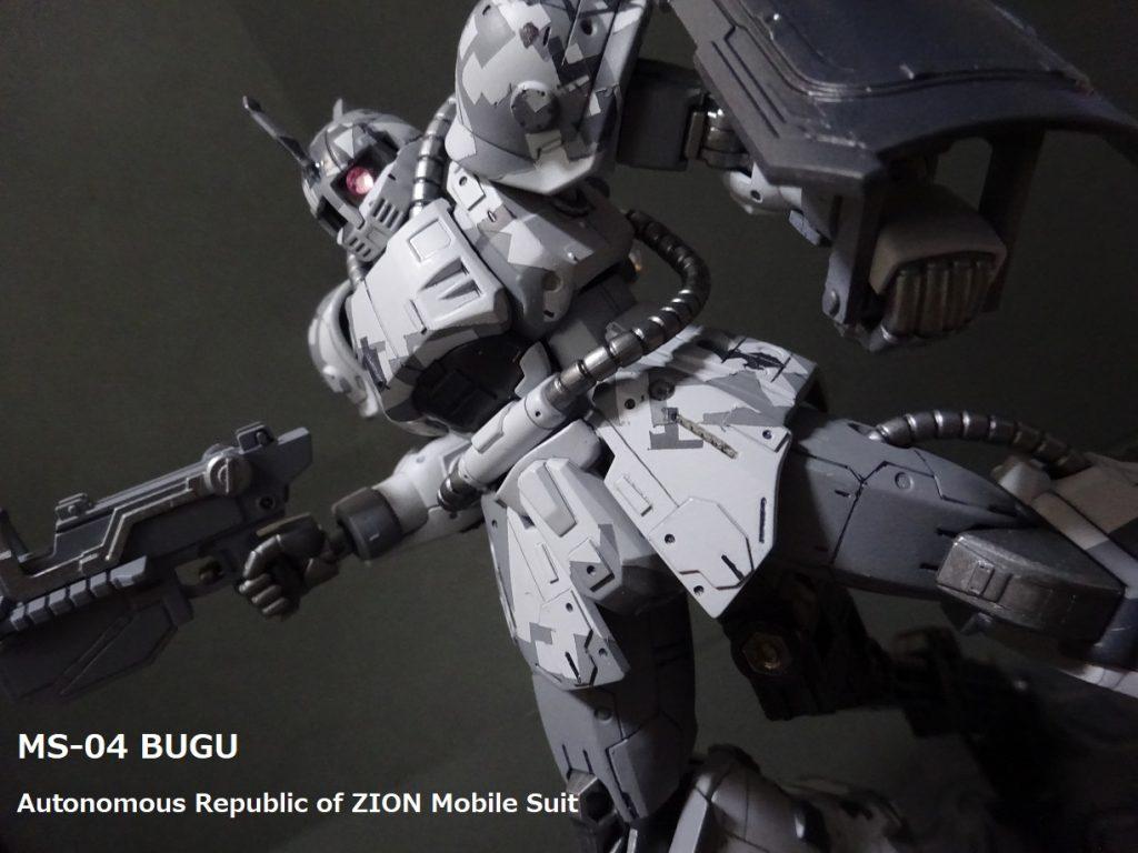 MS-04 ブグ(月面迷彩仕様)
