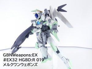 【GBNW:EX】32:HGBD:R メルクワンウェポンズ
