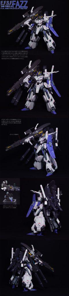 MG 1/100 FAZZ ファッツ Ver.Ka  アピールショット1