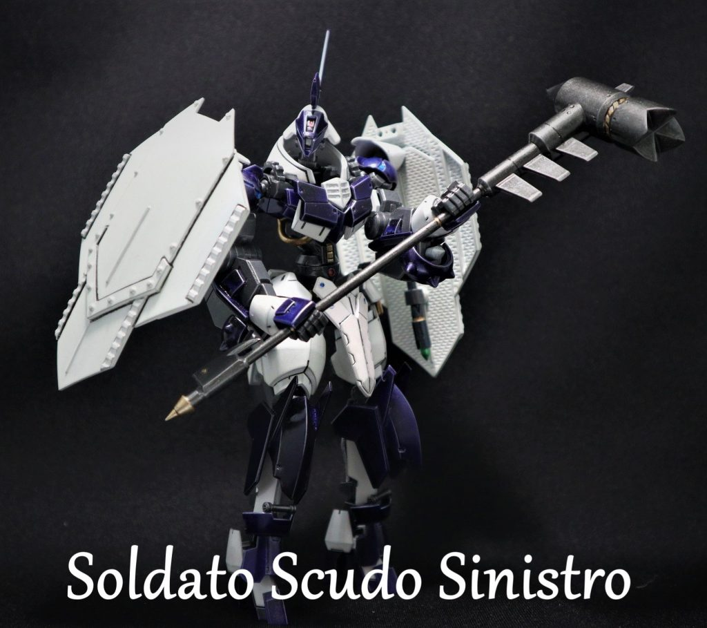 機操兵Soldato Scudo Sinistro (ソルダート スクード シニストロ)