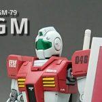 HG GM