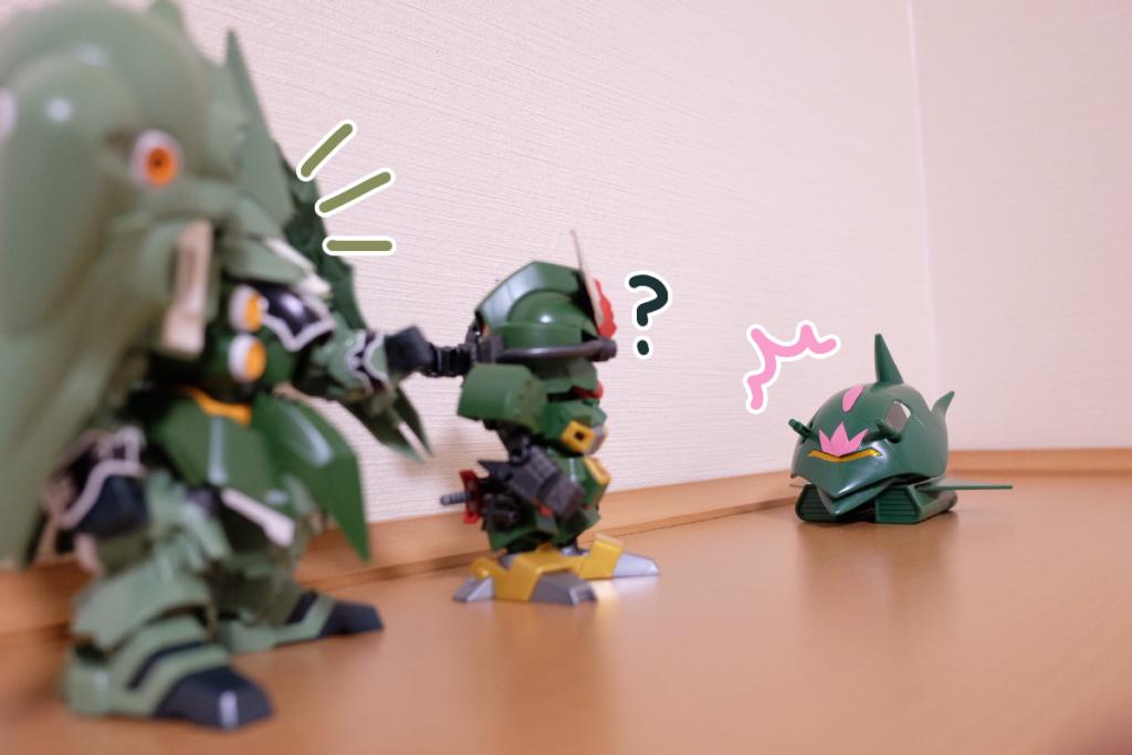 「そこの緑色!」「えっ」