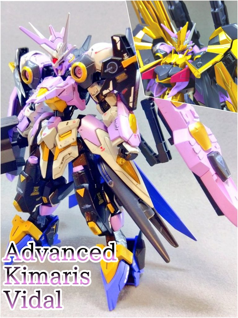 Advanced Kimaris Vidal