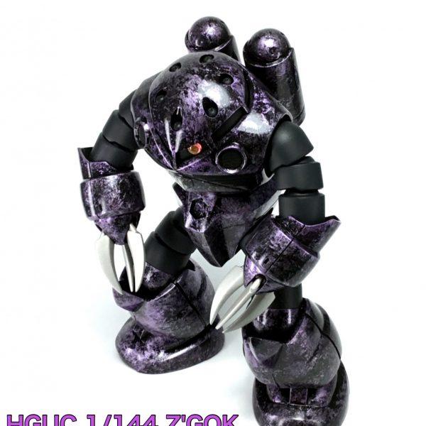 HGUC 1/144 MSM-07 Z'GOK (ズゴック)