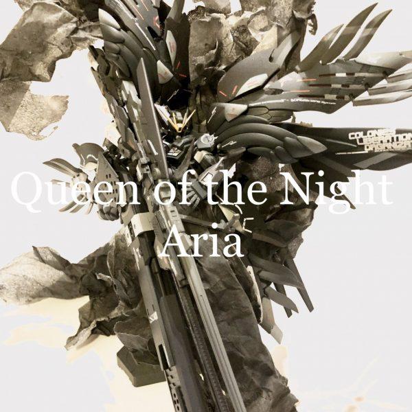 ウイングガンダムノワール/夜の女王のアリア