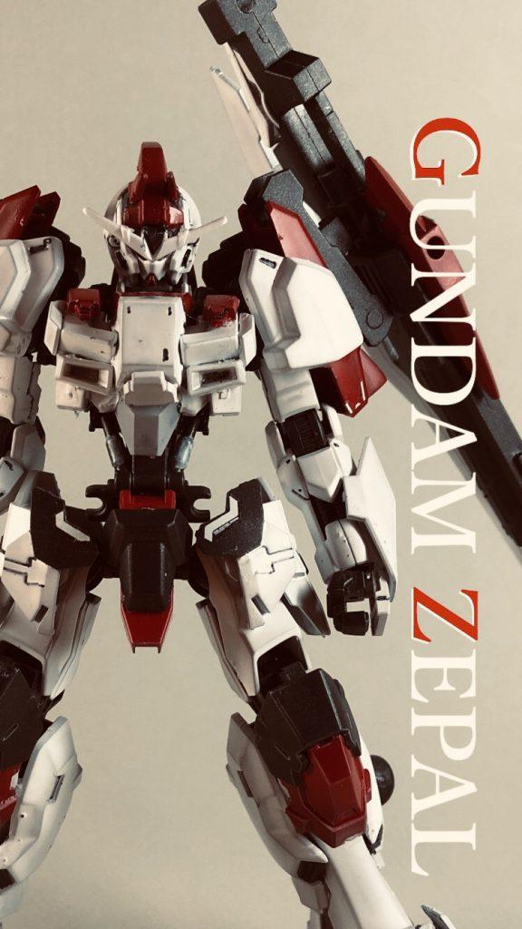 ASW-G-16 ガンダムゼパル