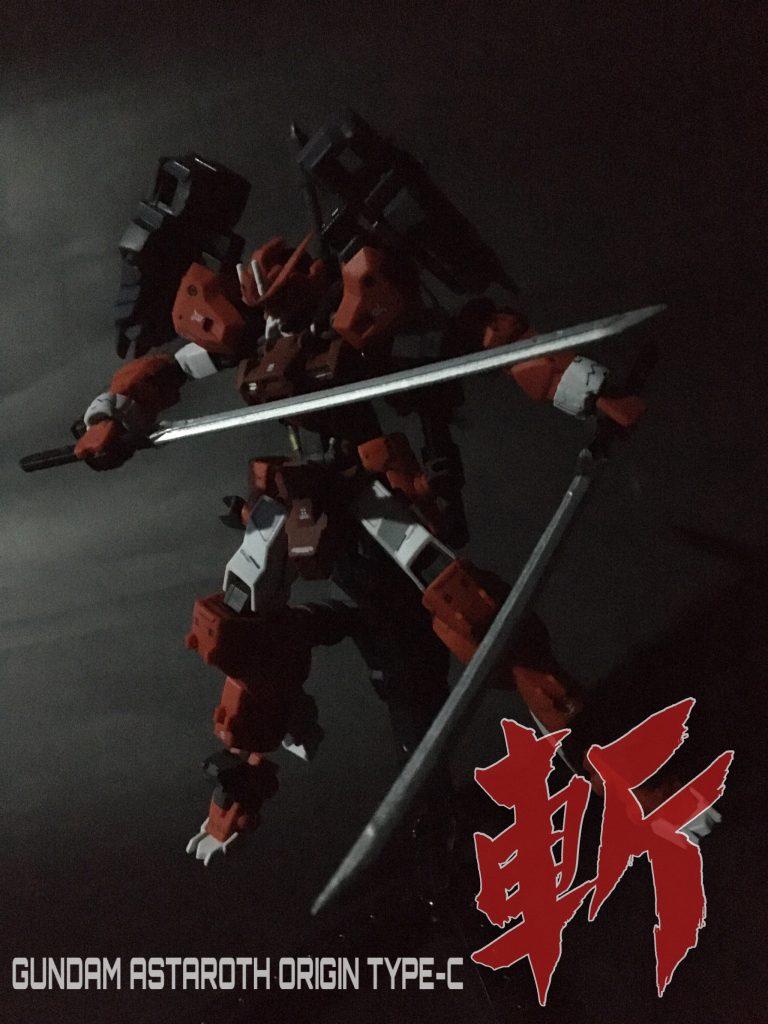 ガンダムアスタロトオリジン Type-C〔近接格闘戦特化型〕