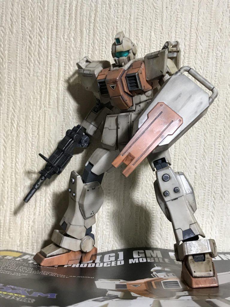 HGUC陸戦型ジム