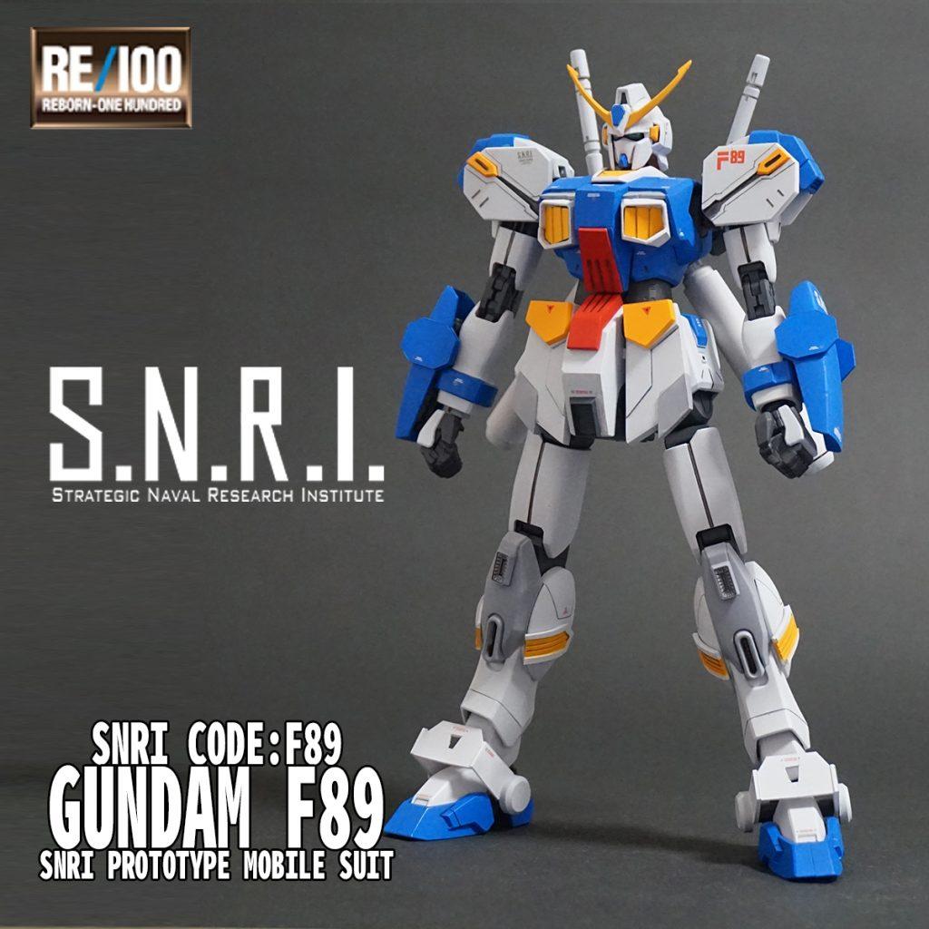 RE/100 ガンダムF89
