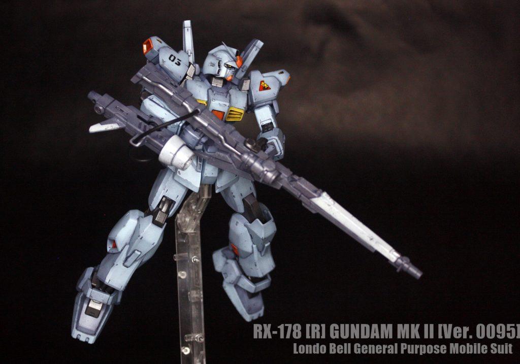 ガンダムMk-II Ver. 0095