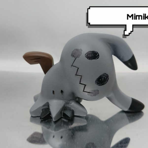 ミミッキュ(色違い)