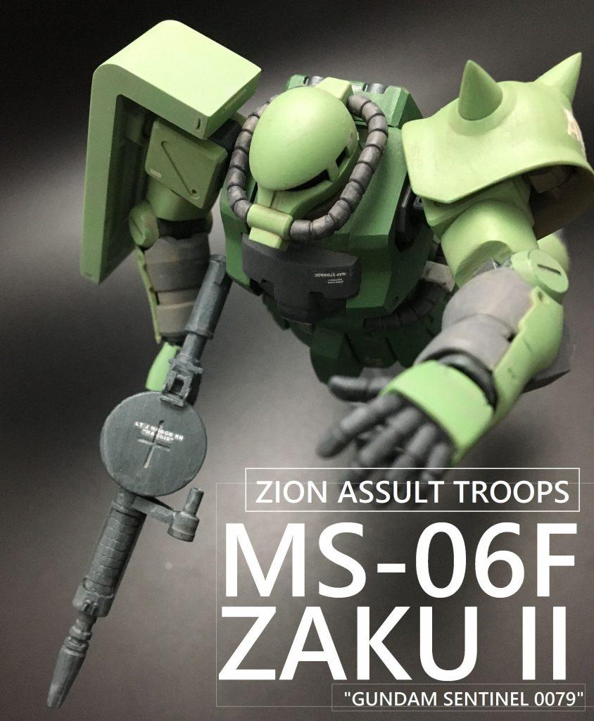 "MS-06F ZAKUII ""SENTINEL0079"""