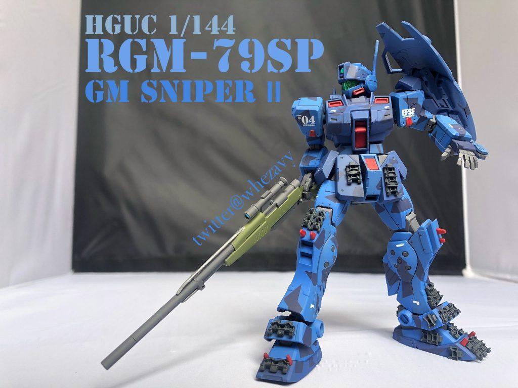 RGM-79SP/GM SNIPERⅡ
