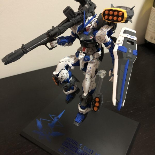 RG Astray Blue Frame Full Weapon