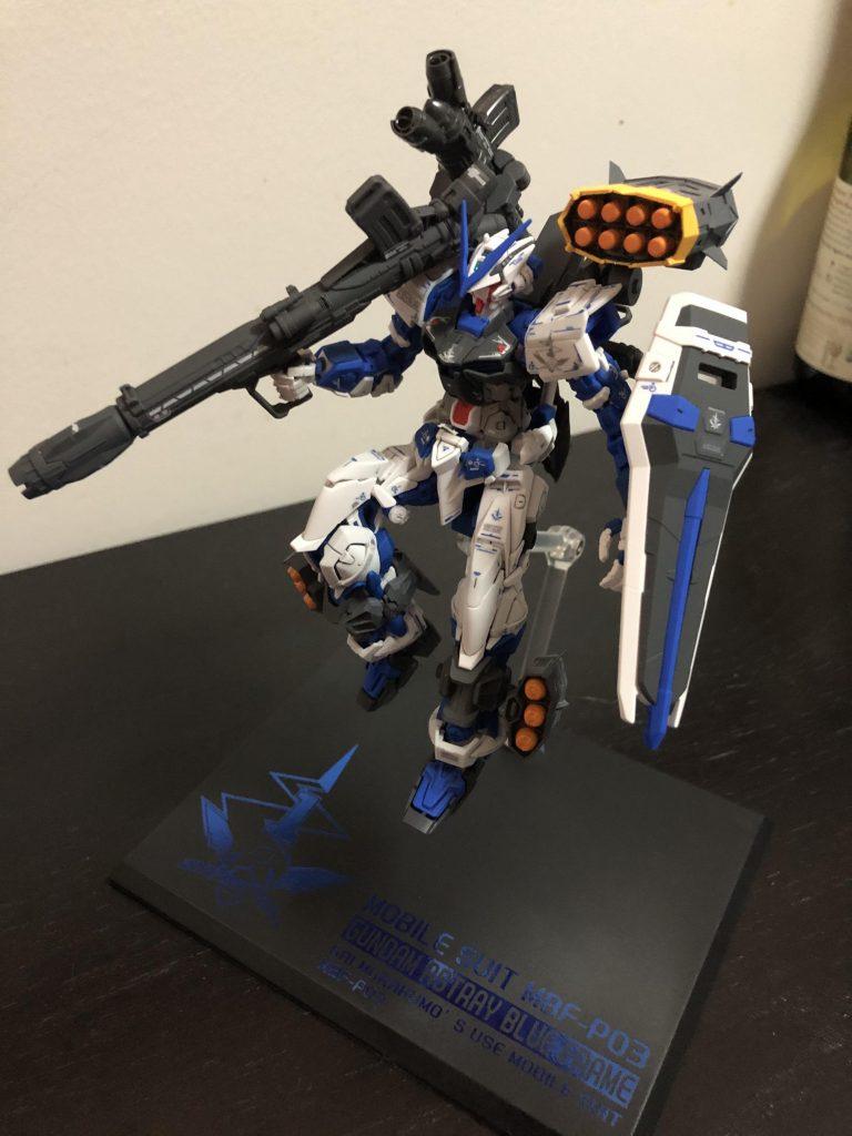 RG Astray Blue Frame Full Weapon