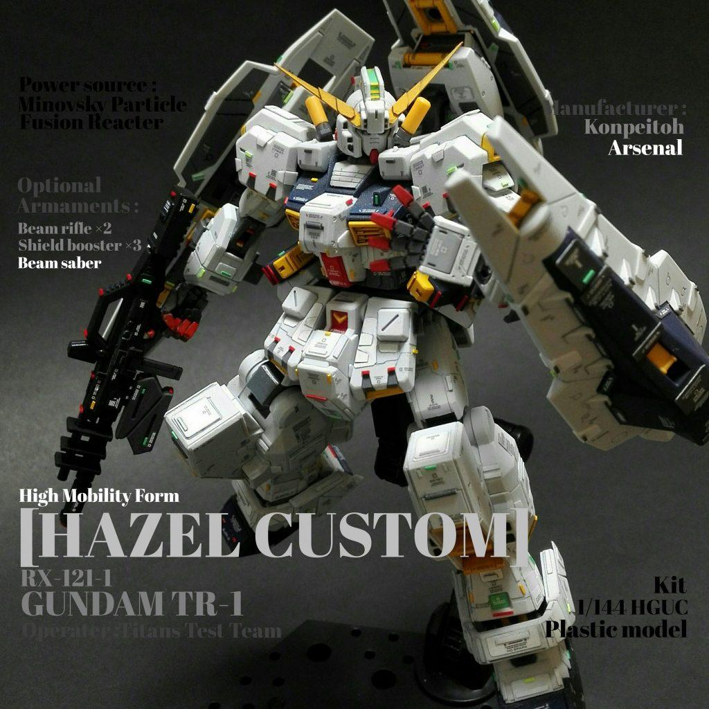 HGUC ガンダムTR-1 [ヘイズル改] (強襲&高機動形態)
