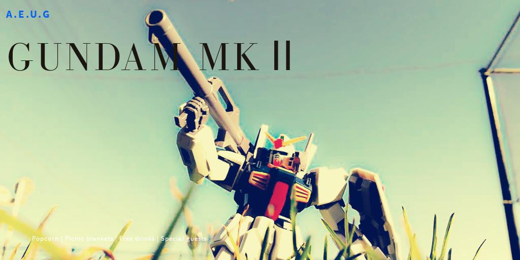 GUNDAM MkⅡ