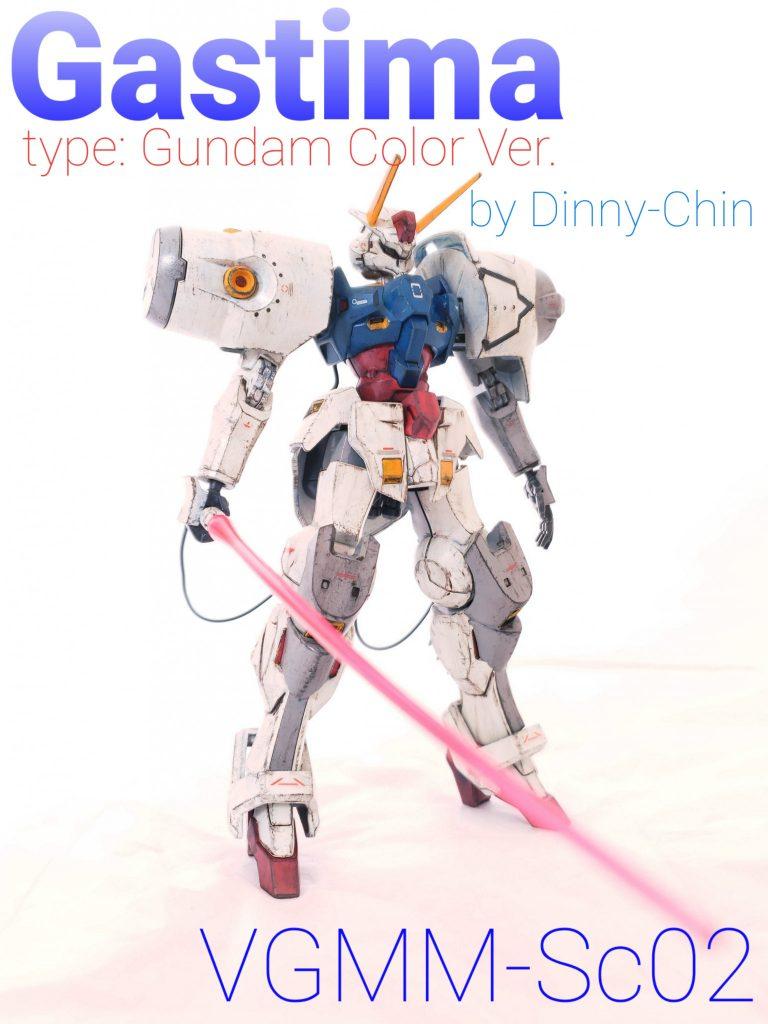 VGMM-Sc02 Gastima Gundam Color Ver.