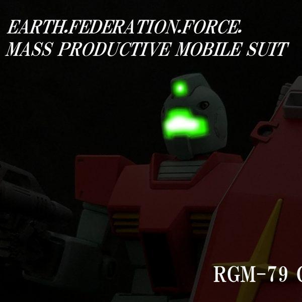 [046]RGM-79 ジム[後期生産型]