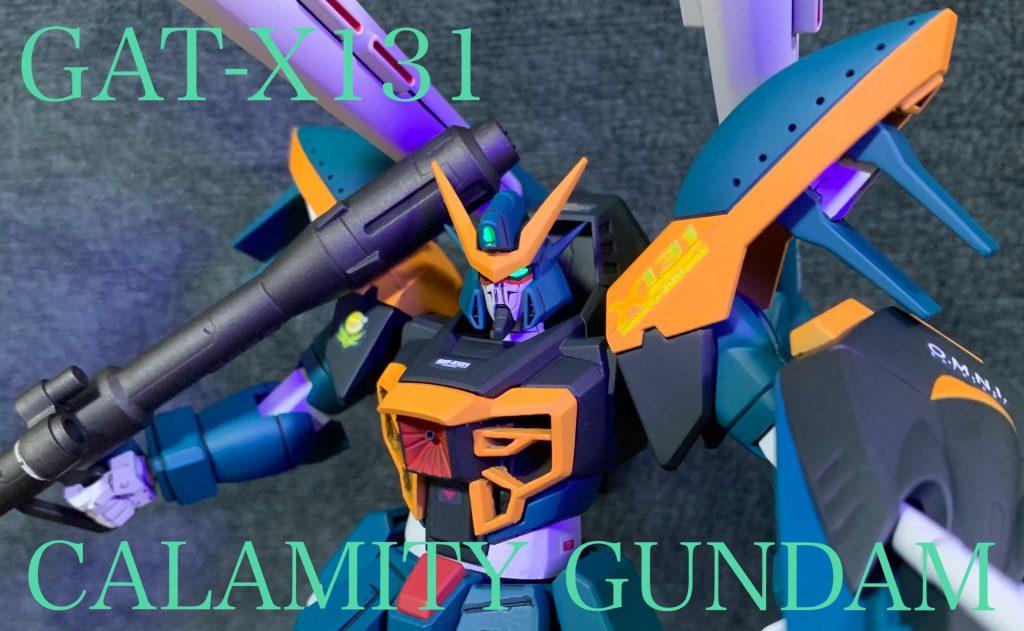 GAT-X131 カラミティガンダム