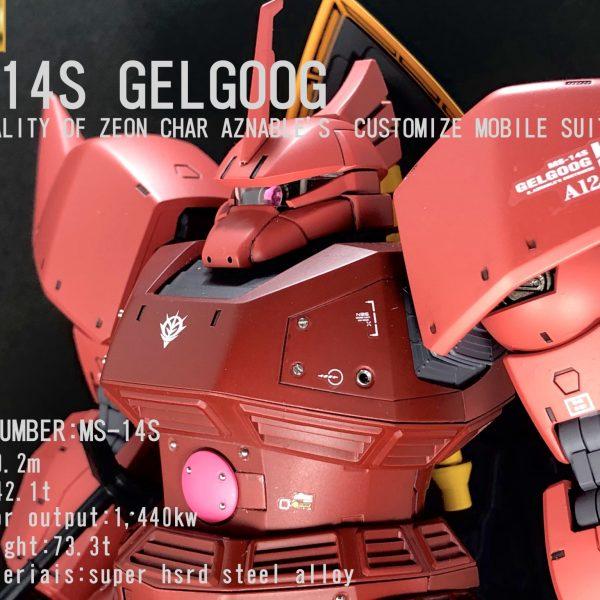 MGシャア専用ゲルググVer.2