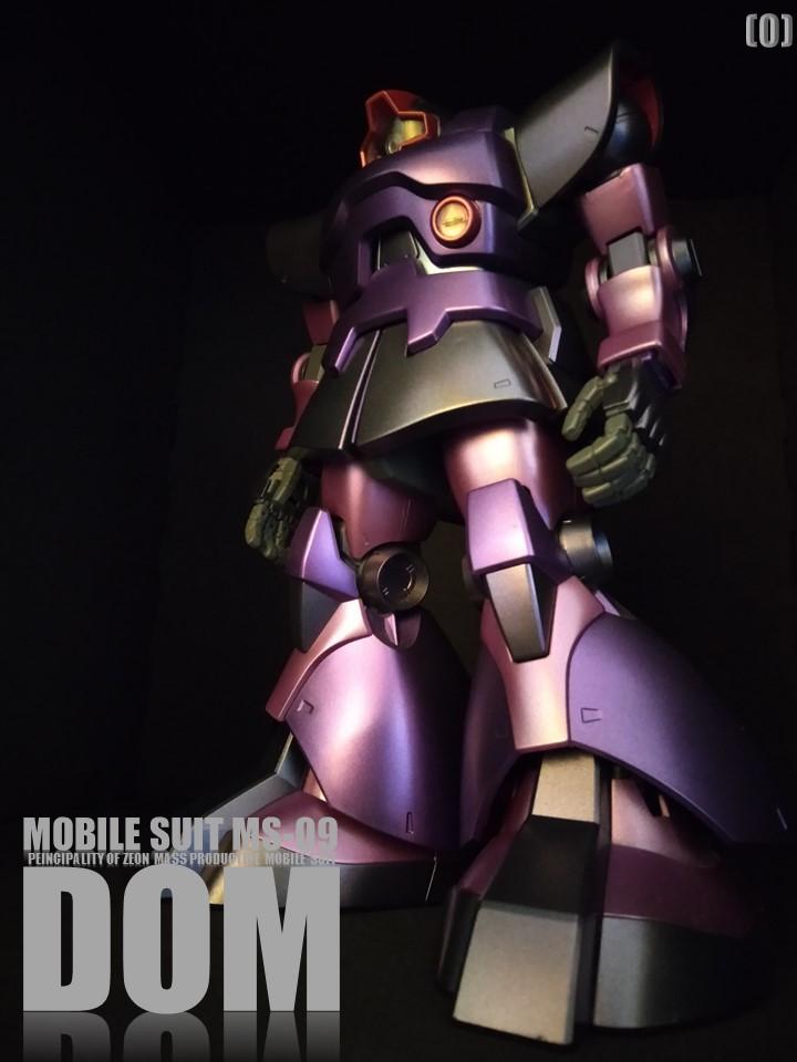 MS-09 DOM No1