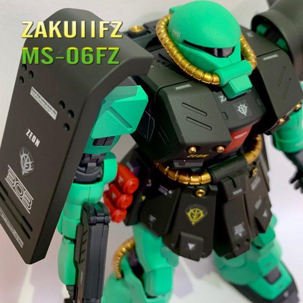 ザクⅡFZ  改修機