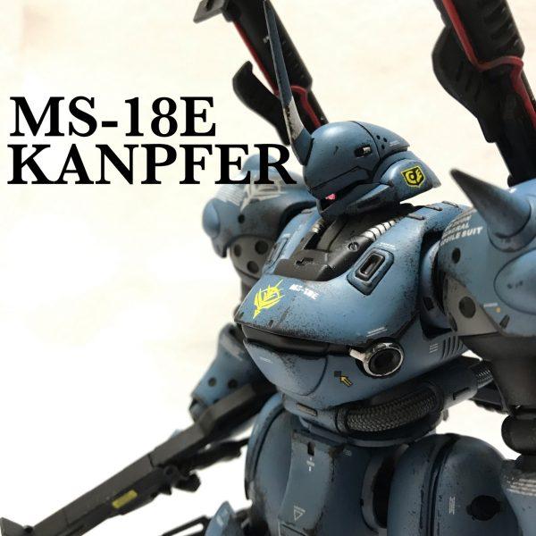 MG 1/100  ケンプファー ウェザリング