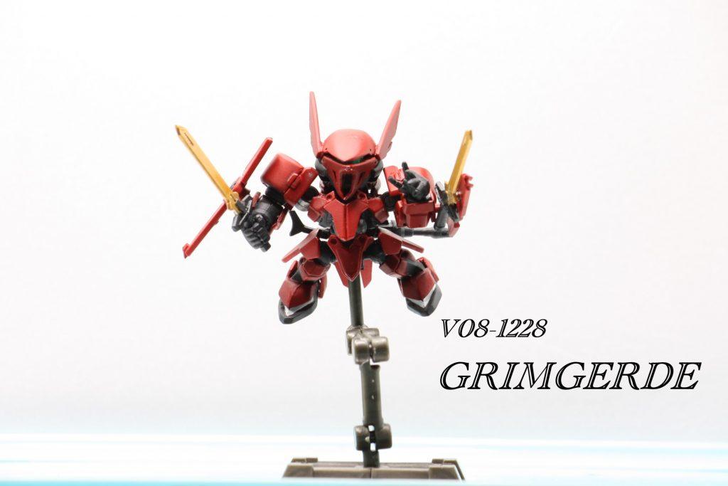V08-1228「グリムゲルデ」