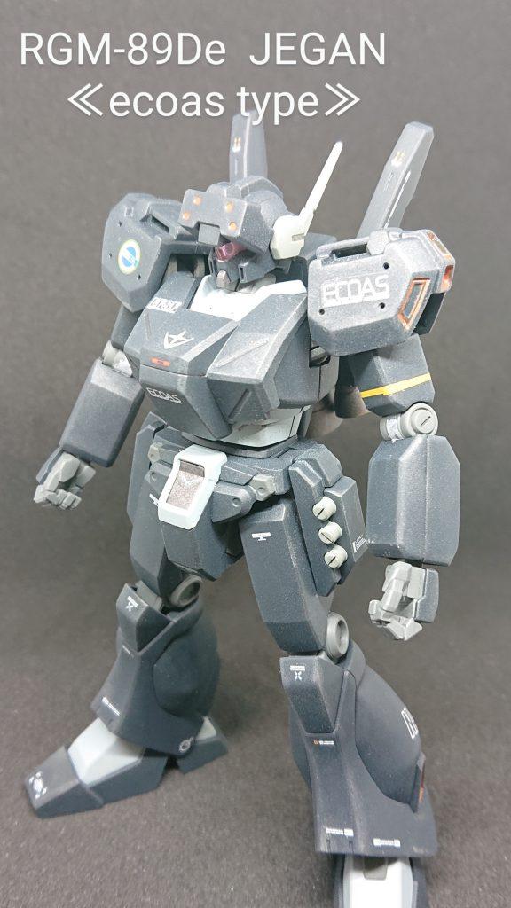 RGM-89De ジェガン(エコーズ仕様)