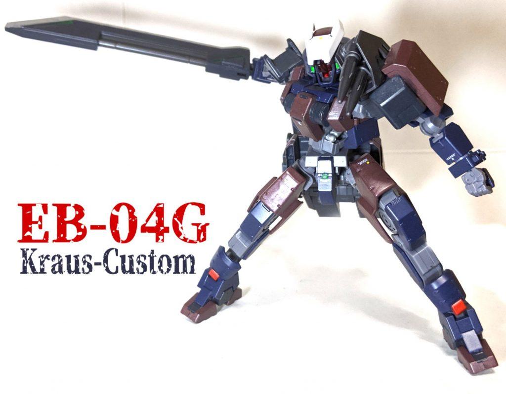 EB-04G クラウスカスタム