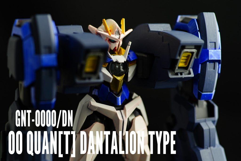GNT-0000/DN ダブルオークアンタ ダンタリオンユニット装備型 (装備プランC)
