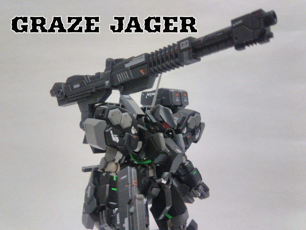 グレイズ イェガー (陸戦強襲型)
