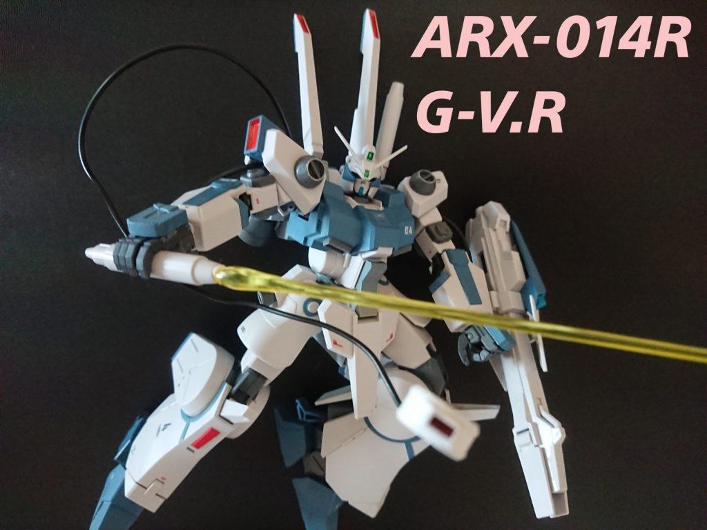 GVR(ジーファイブリファイン)