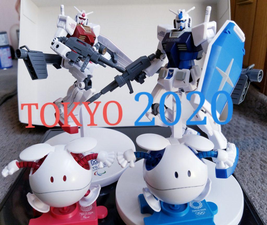 RX-78-2 ガンダム[東京2020オリンピックエンブレム]