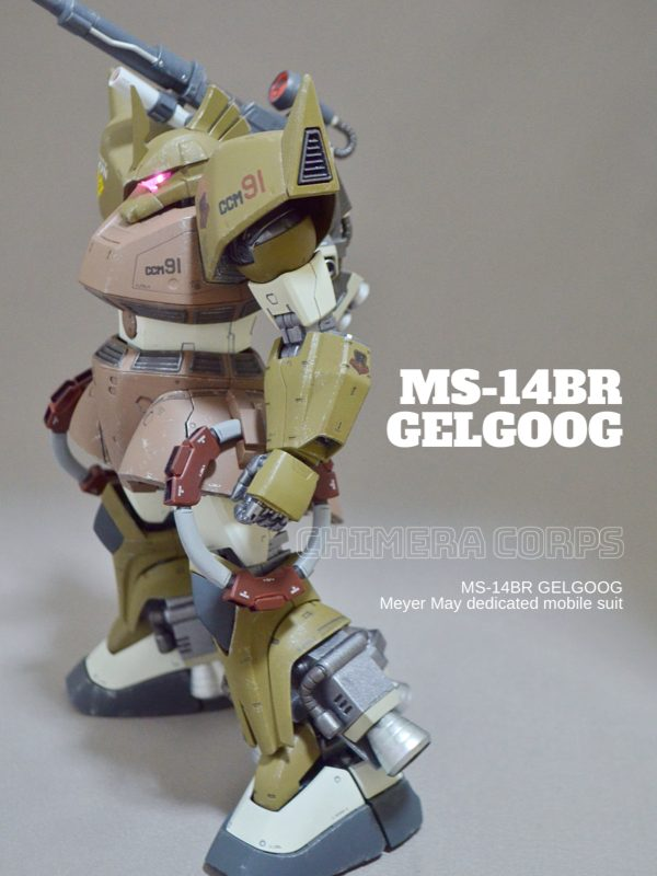 MS-14BR GELGOOG マイヤー・メイ専用機