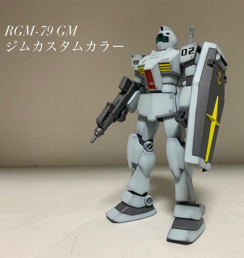 RGM79 ジム